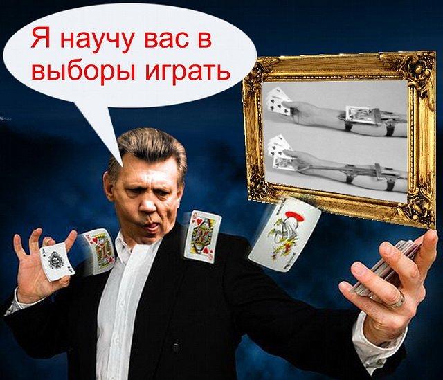 Одесская прокуратура расследует махинации Кивалова с петициями Президенту - Цензор.НЕТ 359